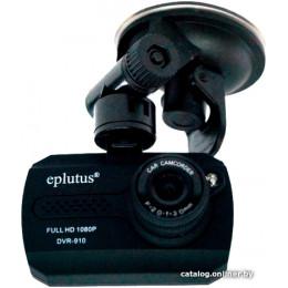 Автомобильный видеорегистратор Eplutus DVR-910