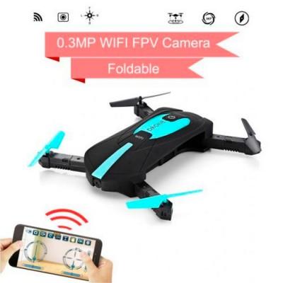 Квадрокоптер Pocket Drone JY018