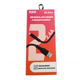 USB Кабель 2 метра 2.4A MRM RL55m