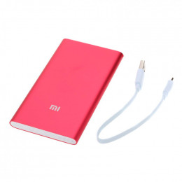Power Bank Xiaomi Mi 12000 mAh