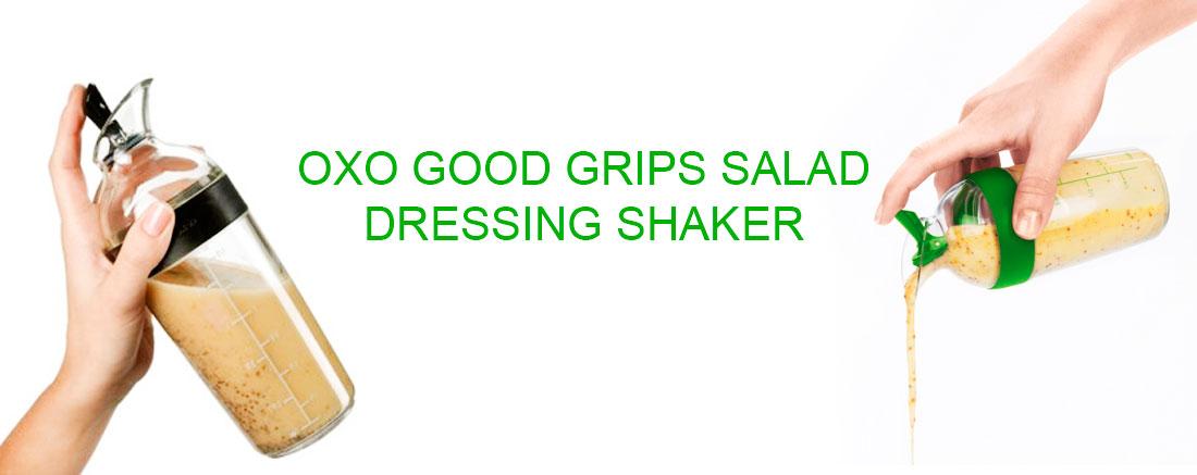 шейкер для соусов в салат Good Grips
